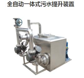 智能一体化污水提升装置