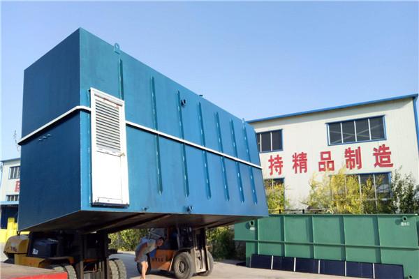 湖南长沙生活污水处理设备